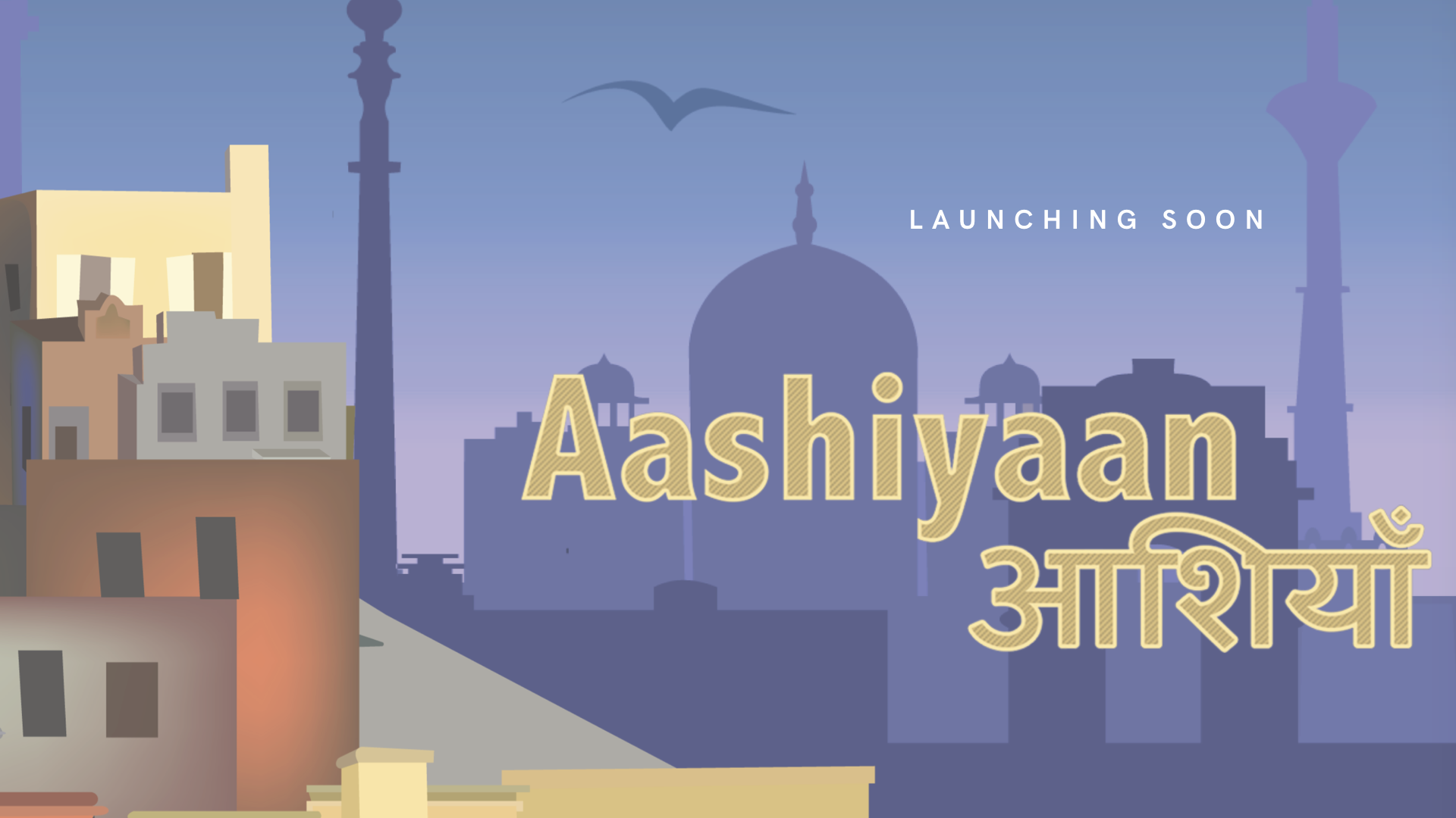 aashiyaan city illustration with the text 'launching soon'